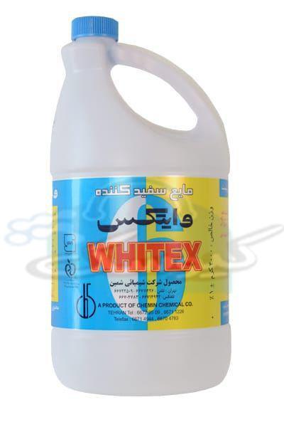 مایع سفیدکننده وایتکس