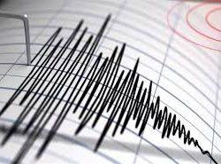 نانو تکنولوژی و امکان پیش بینی زلزله